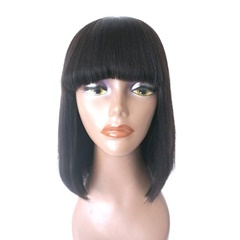 Most popular Human hair machine made wig