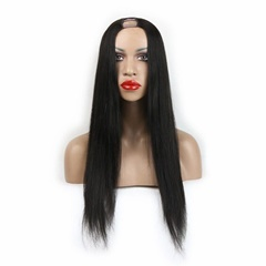 Fast Shipping 100% Virgin Real Hair Straight U Part Wig